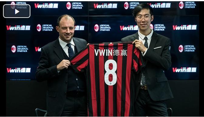 VWin trở thành đối tác chính thức của câu lạc bộ AC Milan